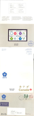 Canada 511 MNH in Japanese Souvenir Folder Mailing Envelope Included