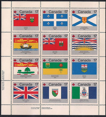 Canada 832a MNH - Provincial Flags