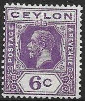 Ceylon 231 Unused/Hinged - George V
