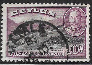 Ceylon 268 Used - Rice Paddy - George V