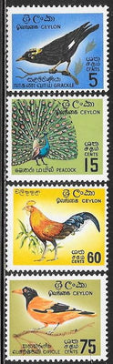 Ceylon 374-378 MNH - Birds - Short Set