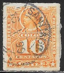 Chile 29 Used - Christopher Columbus