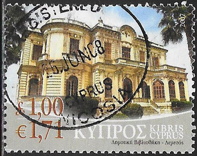 Cyprus 1083 Used - Neoclassical Buildings -  ‭Limassol Municipal Library