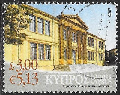 Cyprus 1084 Used - Neoclassical Buildings -  ‭‭Phaneromeni Gymnasium, Nicosia