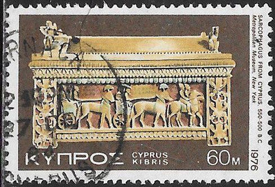 Cyprus 459 Used -‭ Antiquities - ‭Limestone Sarcophagus, Amathus, 550 - 500 B.C.