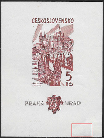 Czechoslovakia 1257 MNH - Millenium of the Hradcany - Space Filler
