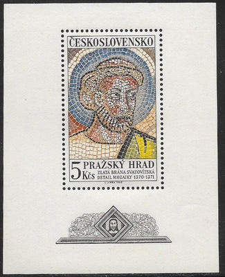 Czechoslovakia 1539 MNH -  Head of St Peter, Mosaic, St Vitus Cathedral