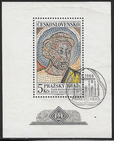 Czechoslovakia 1539 Used -  Head of St Peter, Mosaic, St Vitus Cathedral