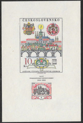Czechoslovakia 1554 MNH - Praga '68 - View of Prague and Emblems