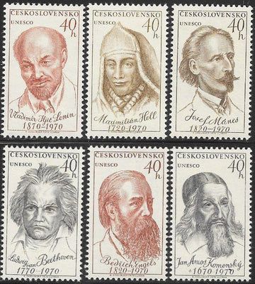 Czechoslovakia 1668-1673 MNH - Portraits of Famous People