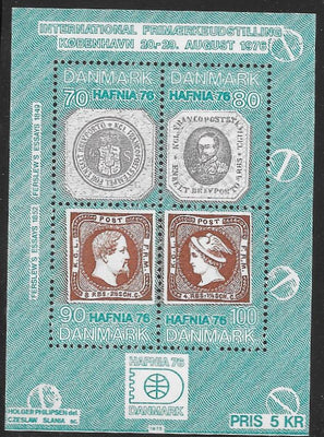 Denmark 565 MNH - ‭HAFNIA 76 - ‭Ferslew's Essays, 1849 and 1852