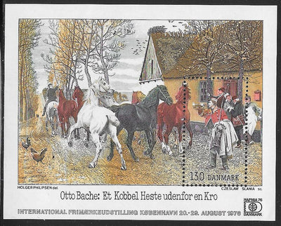 "Denmark 591 MNH - HAFNIA 76 - ‭Painting ""A String of Horses Outside an Inn """
