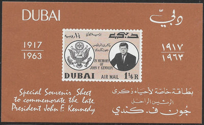 Dubai - Not Listed (Noted in Scott) - John F. Kennedy - Corner Crease
