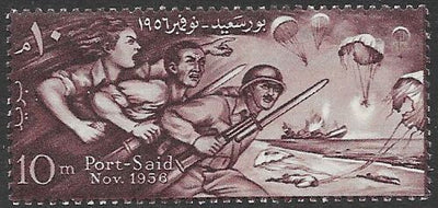 Egypt 388 MNH - Port Said 1956