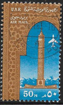 Egypt C104 Used - Arch & Tower of Cairo