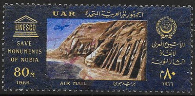 Egypt C109 Used - Save Monuments of Nubia