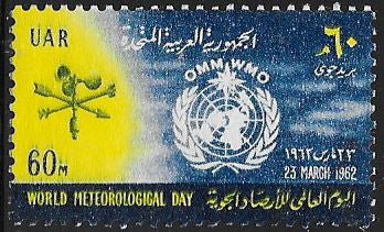 Egypt C96 Used - World Meteorological Day
