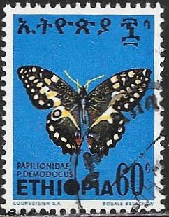 Ethiopia 724 Used - Butterfly -  Citrus Swallowtail