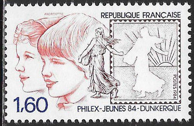 France 1924 MNH - ‭Philex '84, Dunkirk