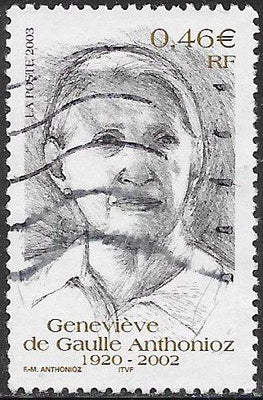 France 2932 Used -‭ ‭Geneviève de Gaulle-Anthonioz (1920-2002), World War II Resistance Fighter