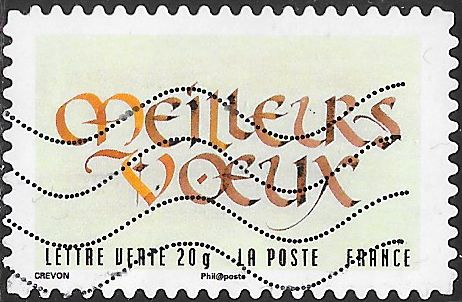France 4306 Used - Greetings Stamps