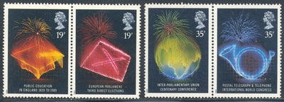 Great Britain 1253a & 1255a MNH - Fireworks