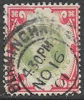 Great Britain 126 Used - Victoria Jubilee