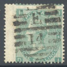 Great Britain 48 Used - Wing Copy - Victoria
