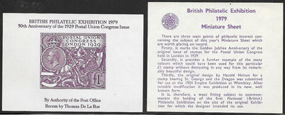 Great Britain Cinderella - British Philatelic Exhibition 1979