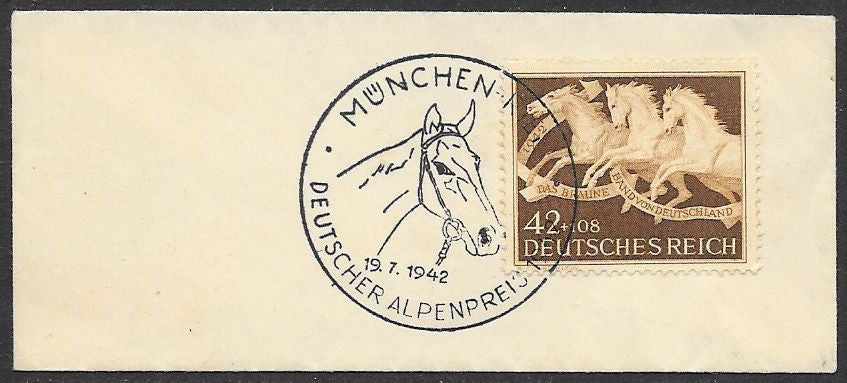 Germany B205 Philatelic Cover - Race Horses