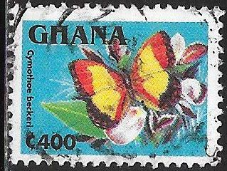 Ghana 1835 Used - ‭Butterfly - ‭Cymothoe beckeri - ‭ Becker's Creamy Yellow Glider