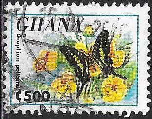 Ghana 1836 Used - ‭Butterfly - ‭‭Graphium policene - Common Swordtail