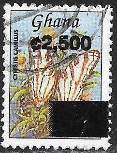 Ghana 2360A Used - ‭Butterfly - Cyrestis camillus - African Map Butterfly