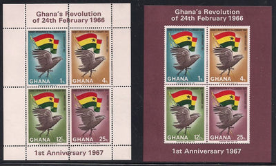 Ghana 276a MNH & Unlisted S/S Noted in Scott - Ghana's Revolution