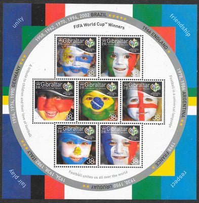 Gibraltar 1039 MNH - ‭‭2006 World Cup Soccer Championships, Germany