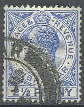 Gibraltar 80 Used - George V