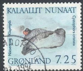 Greenland 235 Used - Walruses & Seals - Hooded Seal (Cystophora cristata)