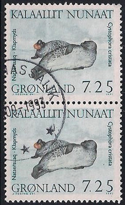 Greenland 235 Used - Pair - Walruses  & Seals - Hooded Seal (‭Cystophora cristata)