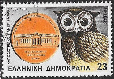 Greece 1595 Used - ‭Higher Education Sesquicentenary - ‭Owl, Medallion