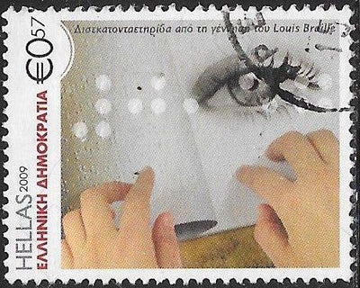 Greece 2388 Used - ‭Louis Braille (1809-52), Educator of the Blind