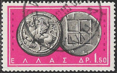 Greece 753 Used - Coins - ‭Griffin & Square