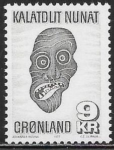 Greenland 105 MNH - ‭Inuit Cult Mask