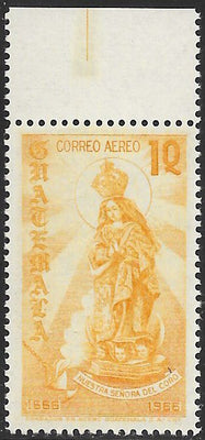 Guatemala C410 MNH - ‭Our Lady of the Coro