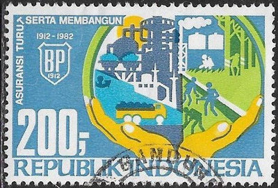 Indonesia 1169 Used - Bumiputra Mutual Life Insurance Co. , 70th Anniversary