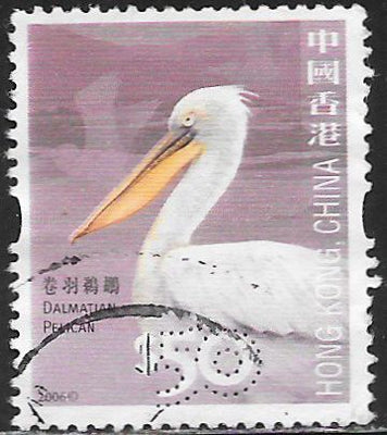 Hong Kong 1244 Used - Birds - ‭Dalmatian Pelican