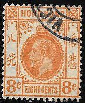 Hong Kong 136 Used - George V