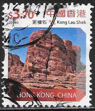 Hong Kong 1661 Used - Earth Features - ‭Kang Lau Shek
