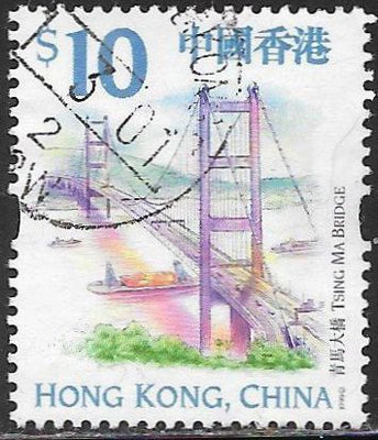 Hong Kong 872 Used - Landmarks -‭Tsing Ma Bridge