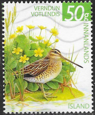 Iceland 1242 Used - Wetlands Conservation - Common Snipe (Gallinago gallinago)
