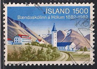 Iceland 561 Used - School of Agriculture